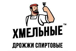 Дрожжи Хмельные для напитков
